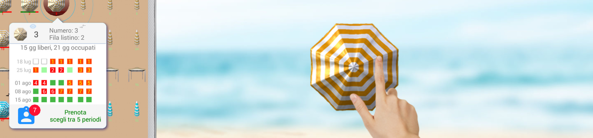 BeachPass - Download